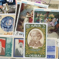 world stamp packets countries in d