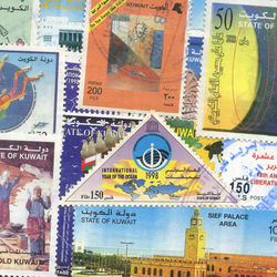 world stamp packets countries in k