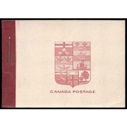 canada stamps complete booklets bk