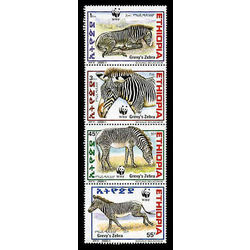 world stamp sets countries in e