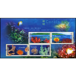 world stamp sets countries in h