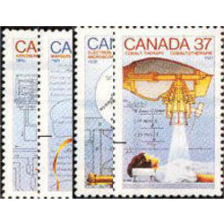 Canada stamp 1206 9 canada day science and technology 3 1988