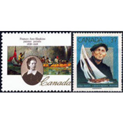 canada stamp 1227 8 canadian personalities 1988