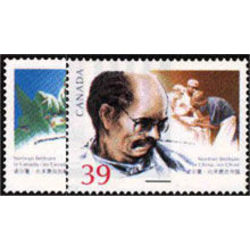 canada stamp 1264 5 norman bethune 1990