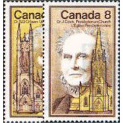 Canada stamp 662 3 canadian personalities 1975