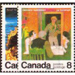 Canada stamp 695 6 canadian authors 1976