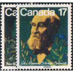 canada stamp 894 5 canadian botanists 1981