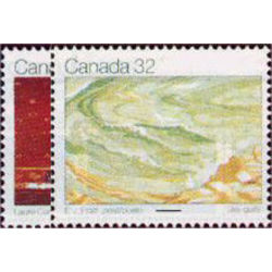 canada stamp 978 9 canadian writers 1983