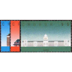 Canada stamp 1181 3 high values architecture