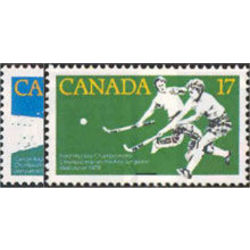 Canada stamp 833 834 sport championships