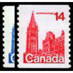 canada stamp 729 30 first class definitives coil stamps