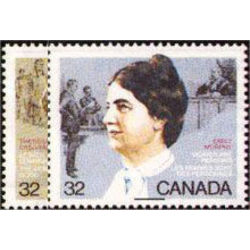 Canada stamp 1047 8 canadian feminists 1985