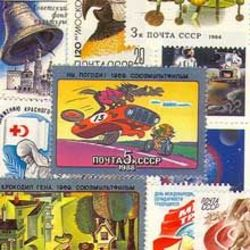 Russia mint stamp packet 4