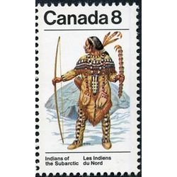 canada stamp 576 kutchin ceremonial costume 8 1975
