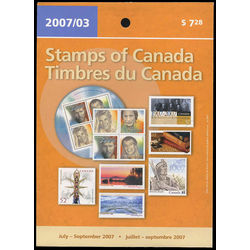 canada quarterly pack 2007 03