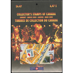 Canada quarterly pack 2000 01
