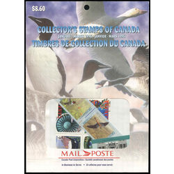 Canada quarterly pack 1996 01