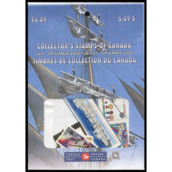 Canada quarterly pack 2000 03