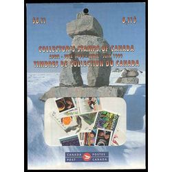 Canada quarterly pack 1999 02