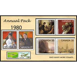 canada complete year set 1980 mint