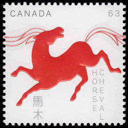 canada stamp 2699 bucking horse 63 2014