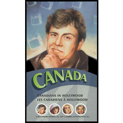 canada stamp complete booklets bk bk326 booklet canadians in hollywood 2006