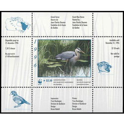 quebec wildlife habitat conservation stamp qw9a great blue heron by jean charles daumas 7 50 1996