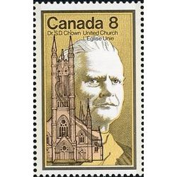 Canada stamp 662 dr samuel chown 8 1975