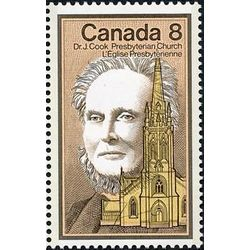 Canada stamp 663 dr john cook 8 1975