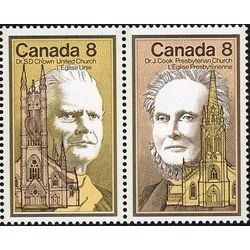 Canada stamp 663a canadian personalities 1975