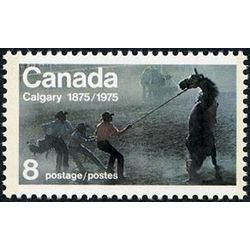 canada stamp 667 calgary stampede 8 1975