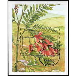 afghanistan stamp 1153 flowers 1985