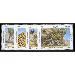 afghanistan stamp 1172 1175 world wildlife fund 1985