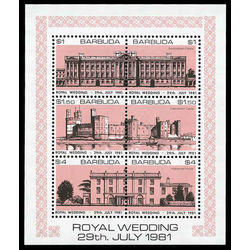 barbuda stamp 493 royale wedding 1981