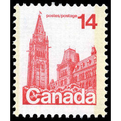 canada stamp 715x houses of parliament 14 1978