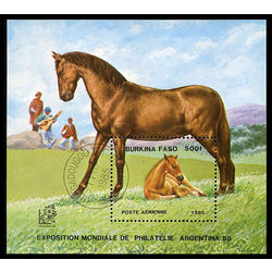 burkina faso stamp 731 horse and foal 1985