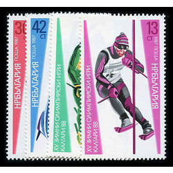bulgaria stamp 3290 94 calgary winter games 1987