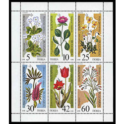 bulgaria stamp 3397a flowers 1989