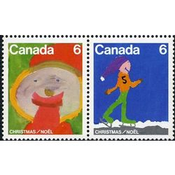 canada stamp 675a christmas 1975