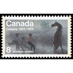 Canada stamp 667ii calgary stampede 1975