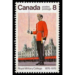 canada stamp 693v wing parade and mackenzie building 8 1976