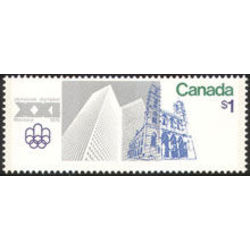 canada stamp 687 notre dame and place ville marie 1 1976