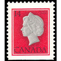 canada stamp 716as queen elizabeth ii 14