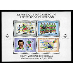 cameroon stamp 851a soccer 1990