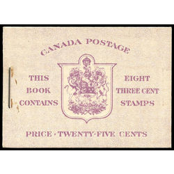 canada stamp complete booklets bk bk35b king george vi in airforce uniform 24 1943