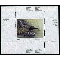 quebec wildlife habitat conservation stamp qw3 common loons by pierre leduc 6 1990
