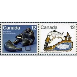 canada stamp 749a inuit hunting 1977