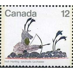 canada stamp 750 disguised archer 12 1977