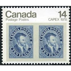 canada stamp 754 10d jacques cartier 14 1978