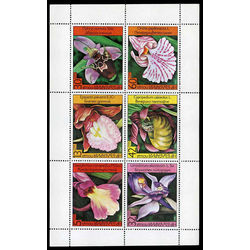bulgaria stamp 3145a orchids 1986